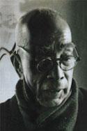 Toshitsugu Takamatsu Sensei 1889/1972