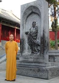 """L'actuel Maître et responsable des moines guerriers """"Shi Yan Lu"""""""