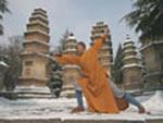 shiyanlu_pagod